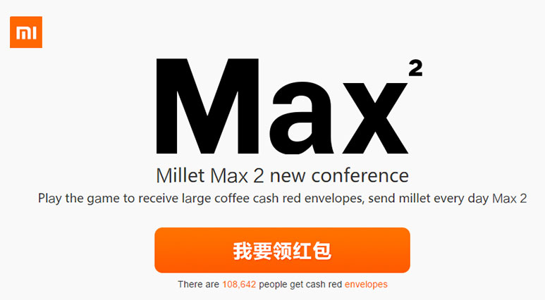 Xiaomi Mi Max 2 launch confirmed on May 25, to come with 5,000 mAh battery
