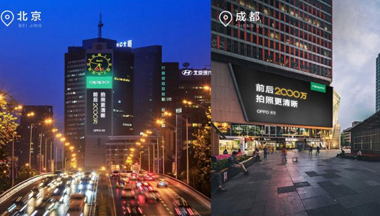Oppo R11 Chinese bill board ad