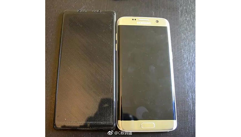 Samsung Galaxy Note 8 leaked image