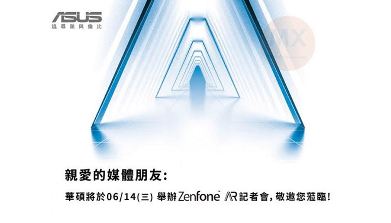 Asus ZenFone AR to launch on 14th June in Taiwan, press invite confirms