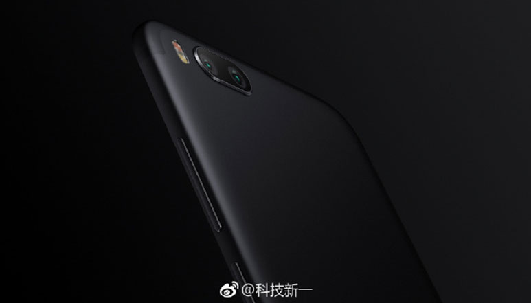 Xiaomi's new sub-brand to be reportedly called 'Lanmi', could soon launch its first smartphone dubbed Lanmi X1