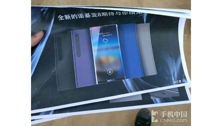 Nokia 8 flagship smartphone brochures leaked, hint at a Bezel-less display along with an Iris scanner