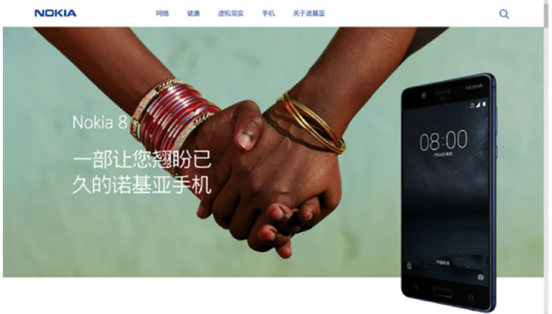 Nokia 8 spotted on company's official Chinese website, to launch soon