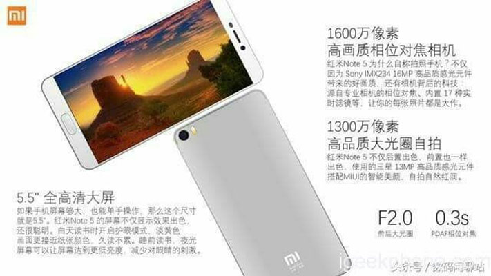 Xiaomi Redmi Note 5 specifications leaked, to sport 16 MP rear & 13 MP front cameras & in-display fingerprint scanner