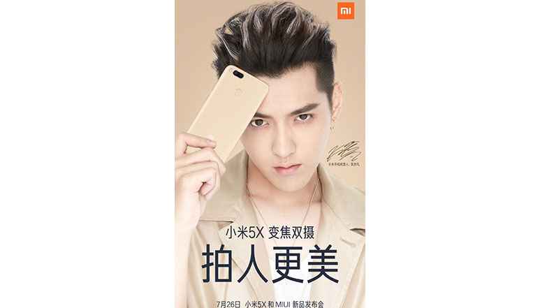 New Xiaomi Mi 5X to be announced on 16th July, MIUI 9 also expected to be released alongside