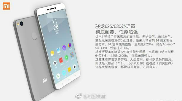Xiaomi Redmi 5 specifications and images leaked; to sport 16 MP rear camera and Snapdragon 625/630 SoC