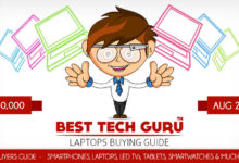 Best Laptops under 30000 Rs in India (August 2017)