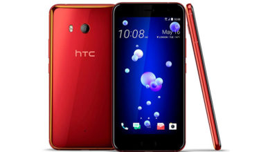 HTC U11 Solar Red color variant launched in India at Rs. 51,990