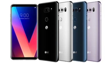 LG V30 with 6-inch bezel-less FullVison OLED display, dual rear cameras and Snapdragon 835 announced