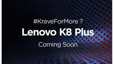 Lenovo K8 Plus to launch on 6th September in India, to be Flipkart exclusive