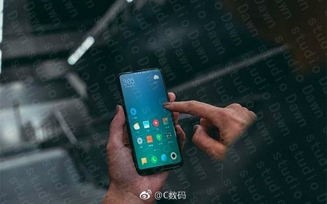 Mi Max 2 tipped to launch on September 12, new image leaked online