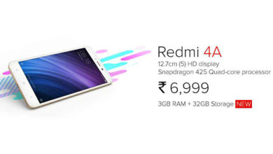 Xiaomi launches Redmi 4A in a new 3 GB RAM & 32 GB internal storage variant in India at Rs. 6,999