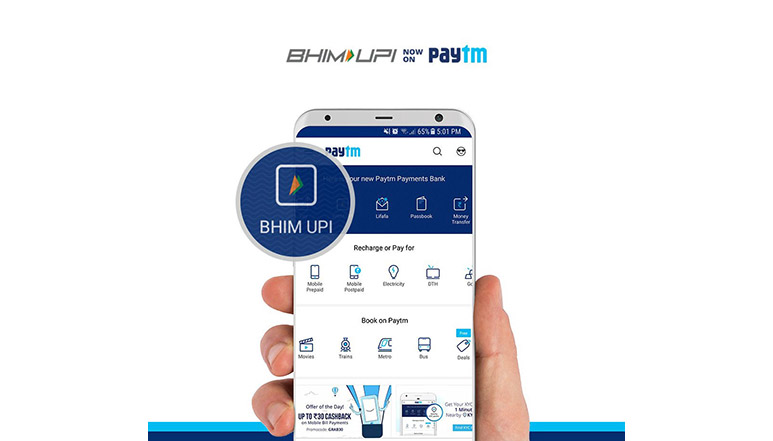 Paytm announces BHIM UPI integration; now available on Paytm Android app