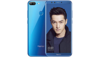 Honor 9i Lite with 5.65 inch Full HD+ 18:9 display, Quad cameras, Android Oreo launched in China