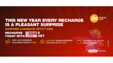 Reliance Jio announces Surprise Cashback offer of Rs. 3300 on recharge of Rs. 399 for New Year