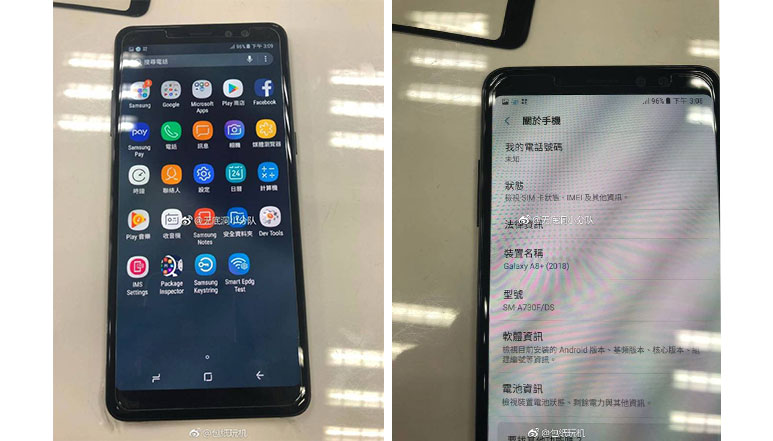 Samsung Galaxy A8 (2018) and Galaxy A8 Plus (2018) leaks hint at CES 2018 launch, here's everything we know
