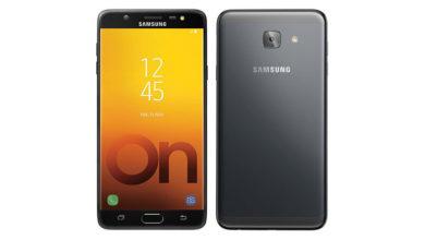 Samsung Galaxy OnMax