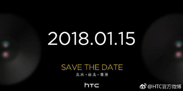 HTC U11 EYEs with 5.99-inch FHD+ 18:9 display to be launched next week