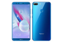 Honor 9 Lite (3 GB)