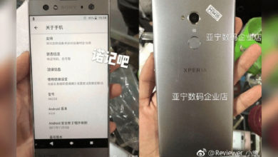 Sony Xperia XA2 Ultra with 16 MP + 8 MP dual front cameras leaked in live images