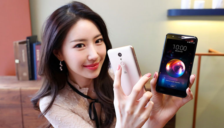 LG X4 with 5.3 inch HD display, Snapdragon 425 SoC and LG Pay launched