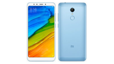 Xiaomi Redmi 5 (2 GB)