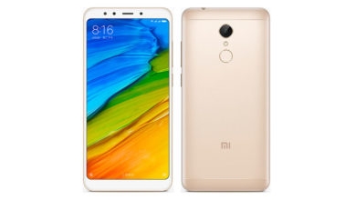 Xiaomi Redmi 5 (3 GB)