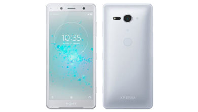 Sony-Xperia-XZ2-Liquid-Silver-Featured-Image--Best-Tech-Guru