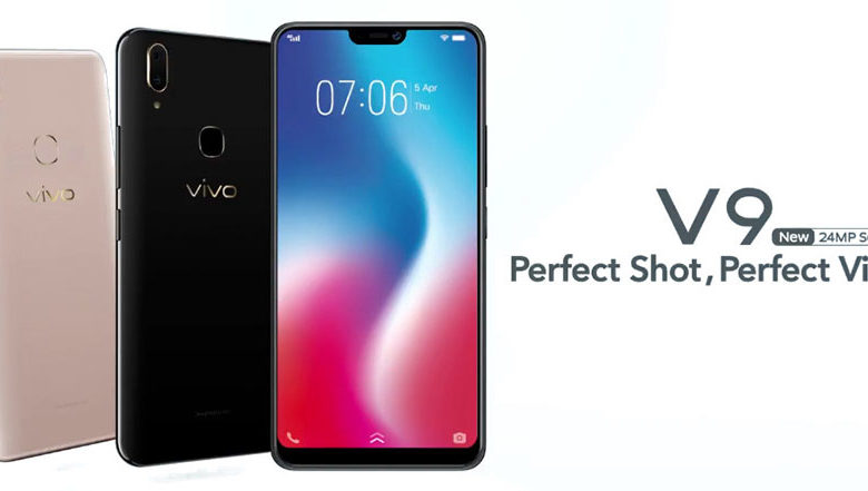 Vivo V9 specifications unveiled online, ahead of its official launch on 23rd March in India