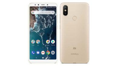 Xiaomi Mi A2 (6 GB)