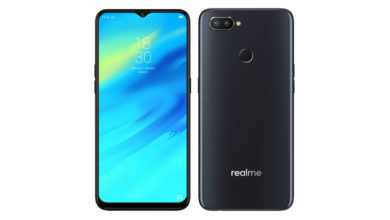 Realme-2-Pro-Featured-Image-Best-Tech-Guru