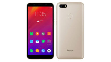 Lenovo-A5-Featured-Image-Best-Tech-Guru