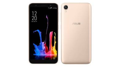 Asus-ZenFone-Lite-L1-Featured-Image-Best-Tech-Guru