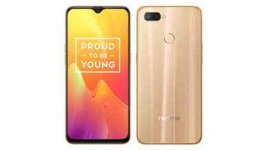 Realme U1 Fiery Gold Featured - Best Tech Guru
