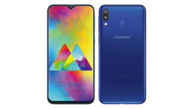 Samsung Galaxy M20 Ocean Blue Featured - Best Tech Guru