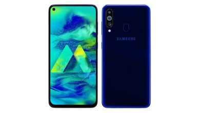 Samsung Galaxy M40 Midnight Blue Featured - Best Tech Guru